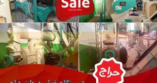قیمت دستگاه پلت