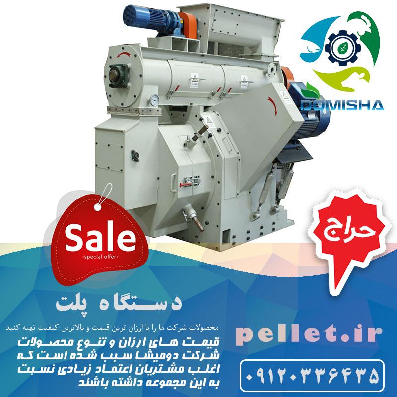 فروش دستگاه پرس پلت گیربکسی به قیمت کارخانه